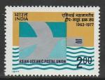 Индия 1977 год. Эмблема Азиатского Почтового Союза, 1 марка