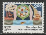 Индия 1977 год. Международный день охраны окружающей среды, 1 марка