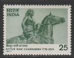 Индия 1977 год. Скульптура королевы Киттур Ченнама, 1 марка