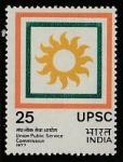 Индия 1977 год. Эмблема индийской Ассоциации чиновников, 1 марка