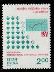 Индия 1977 год. Институт статистики, 1 марка