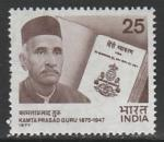 Индия 1977 год. Писатель Камта Прасад Гуру, 1 марка