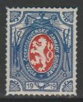 Почтовая марка Чехословацкого корпуса в Сибири. III выпуск, 1919 год, 1 марка
