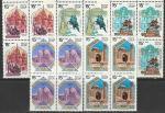 СССР 1989 год. Памятники отечественной истории, 5 квартблоков (6066-70)