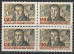 СССР 1982 год. П.Л. Шиллинг, изобретатель электромагнитного телеграфа, квартблок (5250)