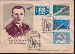 Клубный конверт со спецгашением - Годовщина первого полета человека в космос, 12.04.1962 год, Ленинград