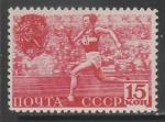СССР 1940 год. Спорт, ГТО, Эстафетный бег, 1 марка (648А-1)