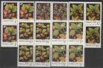 СССР 1982 год. Дикорастущие ягоды, 5 квартблоков (5205-09)