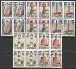 СССР 1983 год. Маяки Балтийского моря, 5 квартблоков (5361-65)