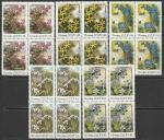 СССР 1983 год. Весенние цветы, 5 квартблоков (5330-34)