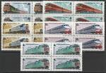 СССР 1982 год. Отечественные локомотивы, 5 квартблоков (5525-29)