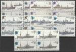 СССР 1983 год. Рыболовный флот СССР, 5 квартблоков (5339-43)