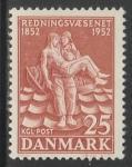 Дания 1952 год. 100 лет Морской спасательной службе, 1 марка