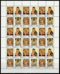 Россия 1992 год. Русские иконы. Совместный выпуск Россия - Швеция, лист (54-57)