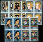 СССР 1985 год. XII Всемирный фестиваль молодёжи, 5 квартблоков (5543-47)