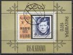 """Рас-эль-Хайма 1970 год. Международная филвыставка """"PHILYMPIA-70"""" в Лондоне. Марки ФРГ: Дж. Кеннеди, блок (гашёные)"""