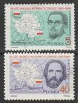 Польша 1986 год. 25 лет подписанию Антарктического договора, 2 гашёные марки