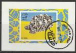 Дофар (Оман) 1972 год. Черепаха, гашёный блок (непочтовые марки)