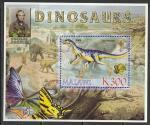 Малави 2006 год. Динозавры. Игуанодон, блок.