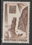 Сен-Пьер и Микелон 1947 год. Стандарт. Лодка, 1 марка (1 из серии)