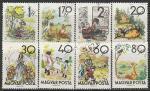 Венгрия 1960 год. Сюжеты из сказок, 8 марок (гашёные)