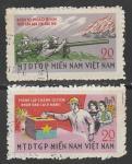 Вьетнам 1968 год. 8-я годовщина национального фронта освобождения Вьетнама, 2 марки (гашёные)