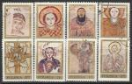 Польша 1971 год. Фрески галереи Фарас, 8 марок (гашёные)