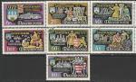 Венгрия 1972 год. 1000 лет городу Секешфехервар, 7 марок (гашёные)