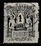 Венгрия 1873 год. Телеграфная марка. Корона и два мальчика в проёмах окон, ном. 1 форинт, 1 марка (гашёная)