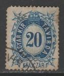 Венгрия 1873 год. Телеграфная марка. Номинал 20 крейцеров и корона, 1 марка (гашёная)
