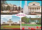 ПК. Москва. ГМИИ, Большой Театр и пр., 23.09.1982 год