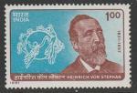 Индия 1981 год. Генрих фон Стефан, соучредитель UPU, 1 марка
