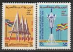 Сирия 1979 год. Международная ярмарка в Дамаске, 2 марки (наклейка)