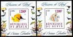 .Бенин 2015 год. Тропические рыбки, 2 люксблока.