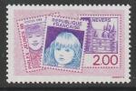 Франция 1988 год. Молодёжная филвыставка в Невере, 1 марка