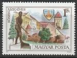 Венгрия 1978 год. 650 лет городу Кёсег, 1 марка.