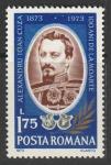 Румыния 1973 год. Румынский правитель Александру Иоан Куза, 1 марка.