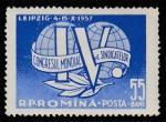 Румыния 1957 год. Международный конгресс профсоюзов в Лейпциге. 1 марка.