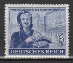 Германия (Рейх) 1944 год. Почтальон, 1 марка (1 из 6)