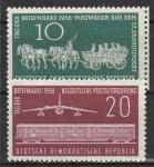 ГДР 1958, День Почтовой Марки, 2 марки.