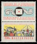 Венгрия 1959 год. Конгресс Международной федерации филателистов в Гамбурге, 1 марка с купоном (наклейка)