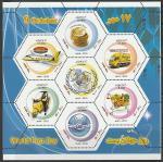 Иран 2011 год. Международный день почты, блок (142.3194)