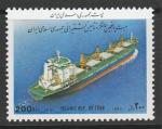 Иран 1992 год. 25 лет Иранскому торговому флоту, 1 марка (142.2512)