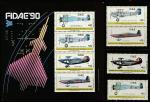 Чили 1990 год. Международная аэрокосмическая выставка, 4 марки + блок (390.1345)