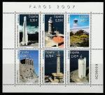 Испания 2007 год. Маяки (I), блок (145.4248)