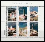 Испания 2011 год. Маяки (V), блок (145.4597)