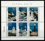 Испания 2010 год. Маяки (IV), блок (145.4535)