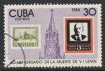 Куба 1984 год. 60 лет со дня смерти В.И. Ленина,1 марка (гашёная)