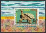 Экваториальная Гвинея 1977 год. Южноамериканские животные. Черепаха, блок (гашёный)