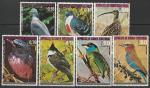 Экваториальная Гвинея 1976 год. Птицы Азии, 7 марок (гашёные)